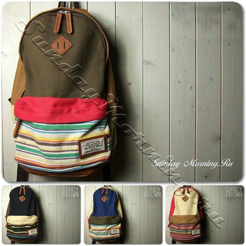 Sandy brown рюкзаки сумки и рюкзаки из индии